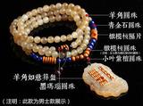 天然西藏羊角108颗手链搭配DIY青金石橄榄核小叶紫檀配饰