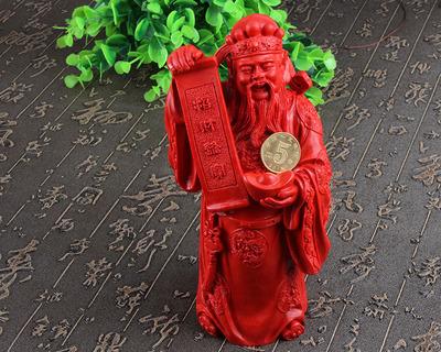 台湾朱砂财神爷摆饰天然保真佛珠饰品配饰吉祥饰品辟邪保平安