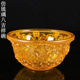 仿琉璃八吉祥碗供碗 玻璃碗