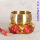 铜日式八吉祥磬 铜磬 法会乐器