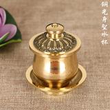 纯铜光身佛字圣水杯 供水杯