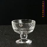 高脚水晶碗 供碗 供水杯