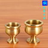 铜素面光身高脚水杯 供水杯