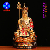 台湾盛凡 鎏金铜像 佛像 地藏王菩萨 地藏王(4公斤)