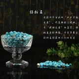 七宝碎石 珍珠、玛瑙、水晶、绿松石、红珊瑚、琉璃、砗磲、东陵石、 橄榄石等