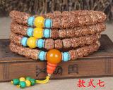 尼泊尔五瓣小金刚菩提藏式爆肉纹108颗佛珠(共11款)
