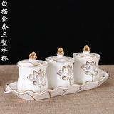 白描金莲花圣水杯(包括三个水杯一个托盘)