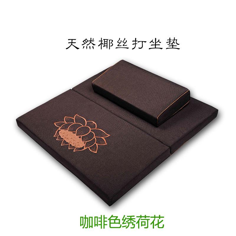 包邮 纯天然椰丝棕垫 加厚亚麻 静坐垫 可折叠禅修垫方形可折叠打坐垫(送坐垫拎包)(大小垫一套)