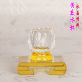 人造水晶黄底杯 水晶供台